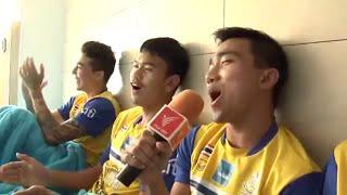 getlinkyoutube.com-เพลงปลุกใจทีมฟุตบอลชาย