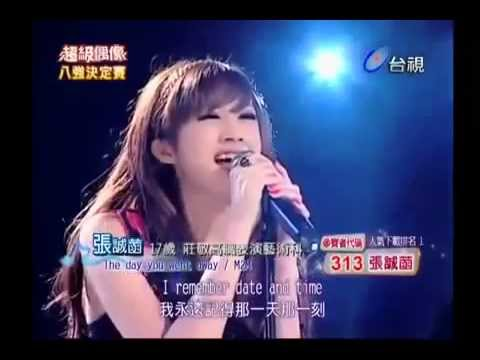 "Chinese Angel Sings ""the Day You Went Away"" :x"