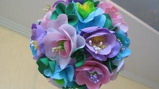 getlinkyoutube.com-Цветы и листья из фоамирана мастер класс. Декоративный шар.