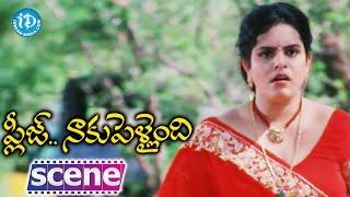 getlinkyoutube.com-Rajiv Kanakala & Sruthi Romantic Scene - Please Naaku Pellaindi Movie || Romance Of The Day #329