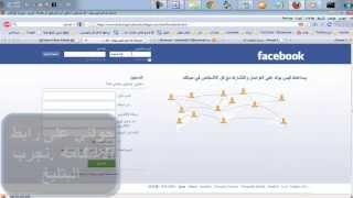 getlinkyoutube.com-احتراف الاسبام / الليتر+الملير انبوكس (فيس بوك)