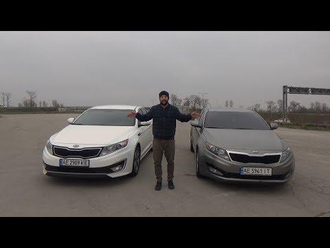 Kia Optima Hybrid vs Kia Optima бензин 2.4