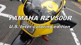 getlinkyoutube.com-YAMAHA RZV500R U.S.Inter-color Edition
