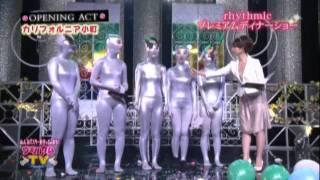 getlinkyoutube.com-カリフォルニア小町 ウェルカムTV ダンス