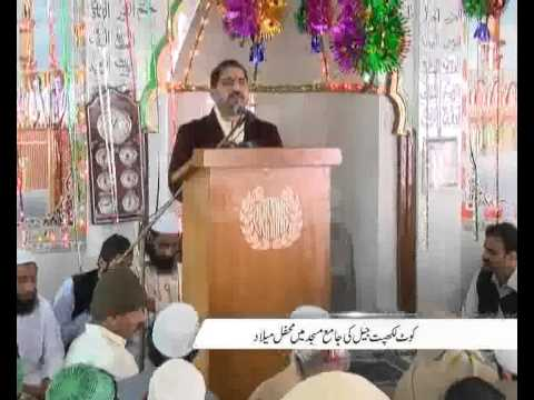 Mehfil e Milad PBUH At Jamia Mosque Kot Lakhpat Jail Pkg City42