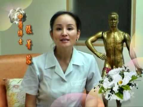 中醫博士 張老師談關於自然芳香療法