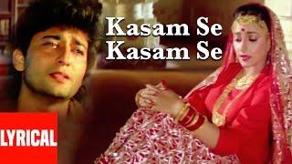 Kasam Se Kasam Se Lyrical Video | Aayee Milan Ki Raat | Avinash Wadhawan, Shaheen