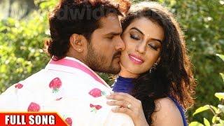 getlinkyoutube.com-I Love You Rani | आइ लव यू रानी | Khesari Lal Yadav & Akshara Singh | Bhojpuri Hot Song | FULL SONG