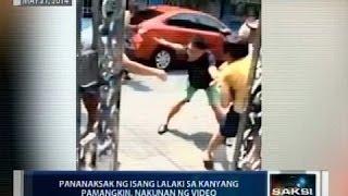 getlinkyoutube.com-Pananaksak ng isang lalaki sa kanyang pamangkin, nakunan ng video
