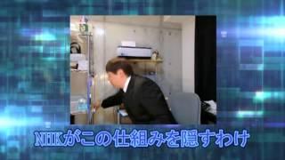 getlinkyoutube.com-B-CASカードの秘密「立花孝志ひとり放送局 パート165 」