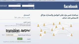 طريقة أنشاء حساب جديد على موقع الفيس بوك
