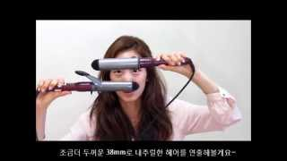 getlinkyoutube.com-별그대 전지현 머리 연출법 My Love From the Star 천송이 hair style by using waving irons :)