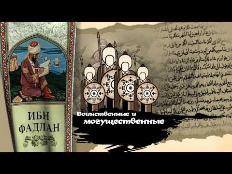 Музей истории Башкортостана