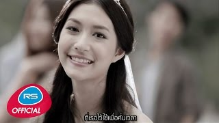 getlinkyoutube.com-คนคั่นเวลา : Black Vanilla | Official MV