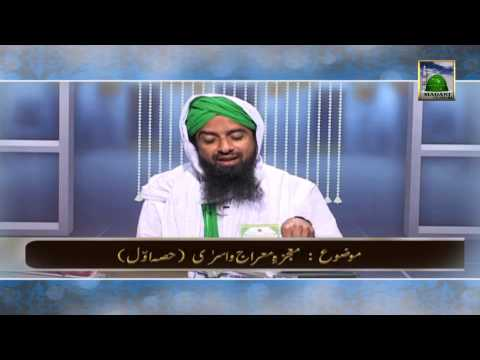 Trailer - Faizan e Faizan e Qaseeda Burda Shareef Ep#67 - Thursday at 5am (PST)