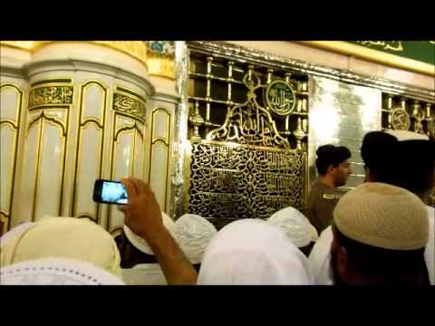 Short clips of Madina Sharif..(In & Out). Ya Muhammad Ya Muhammad Nigahe Karam kijiye