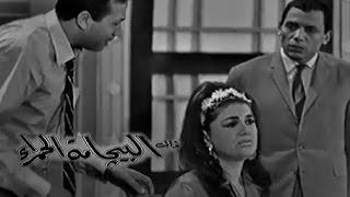 getlinkyoutube.com-مسرحيات زمان: البيجاما الحمراء .. أبو بكر عزت - عادل إمام
