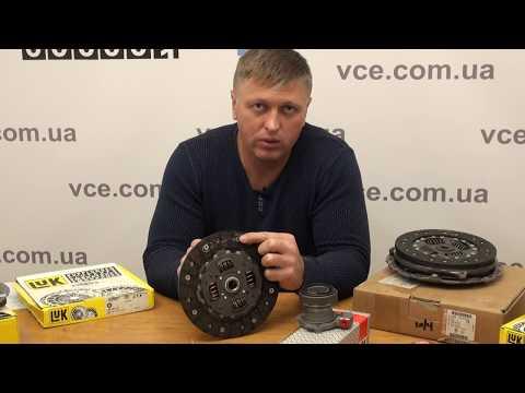 Комплект сцепления на OPEL ASTRA | vce.com.ua #ЗапчастинаOPELASTRA
