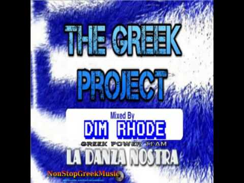 FULL ΚΑΨΟΥΡΑ (The Greek Project Demo) - Dj Dim Rhode [ 3 of 4 ] NonStopGreekMusic