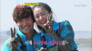 getlinkyoutube.com-Highlights of MGY & KJK's Successful Couple Photo on Running Man Ep. 115