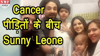 getlinkyoutube.com-Sunny Leone & Vir Das Support A Cause by Clicking Selfies With The Cancer Kids