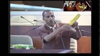 getlinkyoutube.com-نائب في البرلمان الجزائري يفضح وزارة التجارة