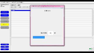 getlinkyoutube.com-17クラウン マジェスタに30セルシオのキーを登録  トヨタ キーレス 登録方法