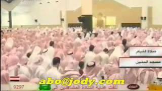 getlinkyoutube.com-سورة القيامة سوف تبكي عند استماعك  ياسر الدوسري Holy Quran