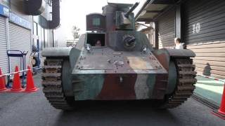 getlinkyoutube.com-Type 95 light tank (replica for cinematography), traveling display(April 29 2013).