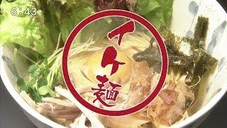 getlinkyoutube.com-広島ホームテレビ イケ麺リターンズ 20140603