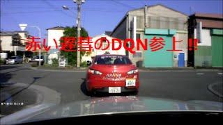 getlinkyoutube.com-【ドラレコ】なぜか温かく見守れる究極?のDQN CAR。