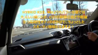 getlinkyoutube.com-SUZUKI NEW SWIFT HYBRID RS 2017に試乗した!