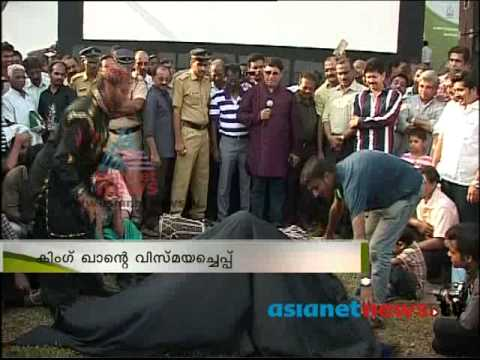 Kochi News:Kochi to host street magic : Chuttuvattom 18th May 2013 