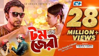 Tom and Jerry | Afran Nisho | Mehazabien Chowdhury | Polash | Kajal Arefin Ome | Bangla New Natok