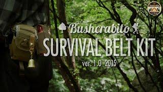 getlinkyoutube.com-#08 サバイバル ベルト キット/Survival Belt Kit