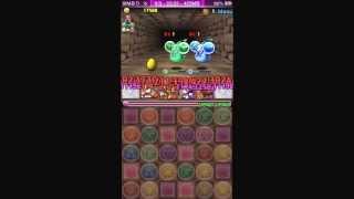 getlinkyoutube.com-【パズドラ】金曜ダンジョン 超地獄級 シヴァ火PT攻略!