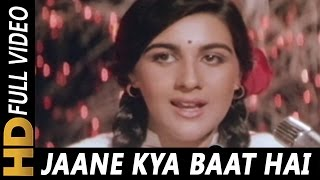 Jaane Kya Baat Hai Neend Nahi Aati Badi | Lata Mangeshkar | Sunny 1984 Songs | Amrita Singh