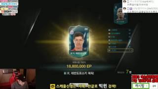 getlinkyoutube.com-피파3 빅윈★12월 플패 10개 - 빅윈은 끝까지봐야됨!