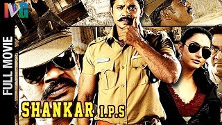 getlinkyoutube.com-Shankar IPS Hindi Full Movie | Vijay | Catherine Tresa | Ragini Dwivedi | Indian Video Guru