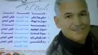 getlinkyoutube.com-Fathi el basli Mawel