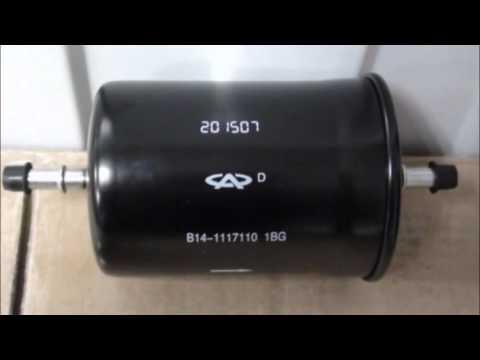 Фильтр топливный CHERY B14-1117110