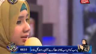 Best Dua ya nabi nazre karam farmana by Aqsa Abdul Haq in Ya Raheem Ya Rehman 2015