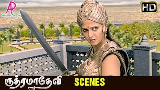 getlinkyoutube.com-Rudhramadevi Tamil Movie | Scenes | Anushka saves her kingdom | Vikramjeet arrested