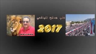 getlinkyoutube.com-علي  صالح اليافعي قال الجنوبي 2017