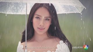 getlinkyoutube.com-เพลงเธอคือมรสุม Ost.มรสุมสวาท [Official MV]
