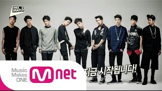 getlinkyoutube.com-Mnet [MIX & MATCH] Ep.08: iKON 멤버가 되기 위한 마지막 관문!