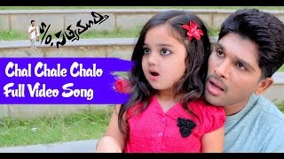 Chal Chalo Chalo Full Song : S/O Satyamurthy Full Video Song - Allu Arjun, Upendra, Sneha width=