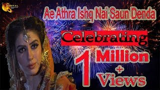 getlinkyoutube.com-Ae Athra Ishq Nai Saun Denda | Rahat Fateh Ali Khan | Heer Ranjha | Punjabi