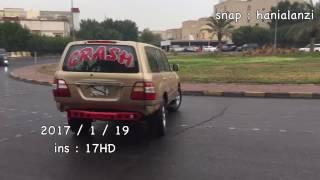getlinkyoutube.com-تقحيص محمد الحسيني العيون دوار الديزل [ مطر ] - الخميس 19-1-2017