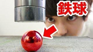 getlinkyoutube.com-10tプレス機 vs 1000℃の鉄球